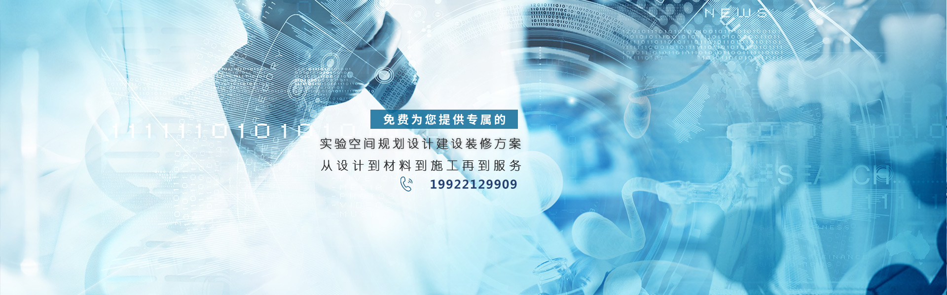 重庆实验雷火电竞平台